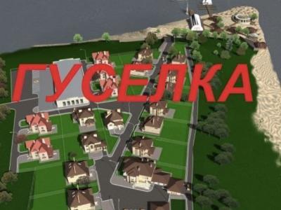 Земельный участок / г.Саратов, Гуселка